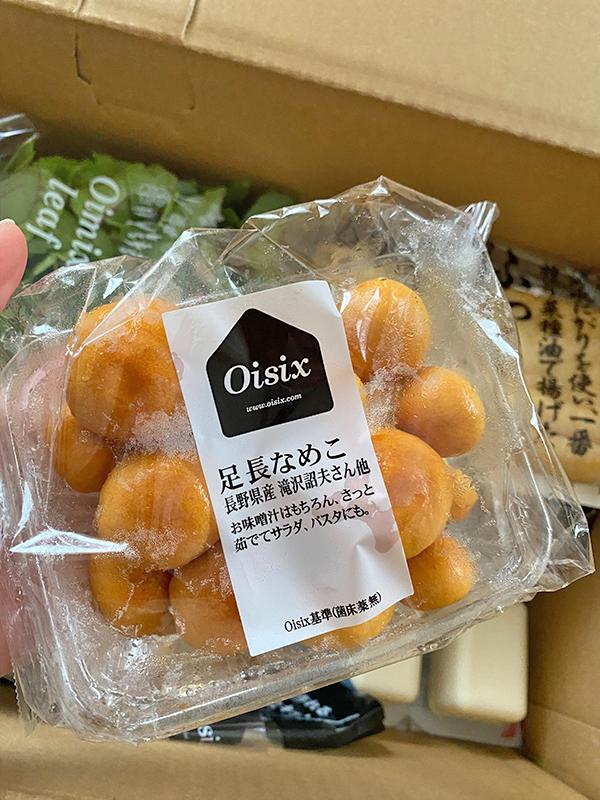 [菅谷食品]国産小粒納豆 雪こつぶ